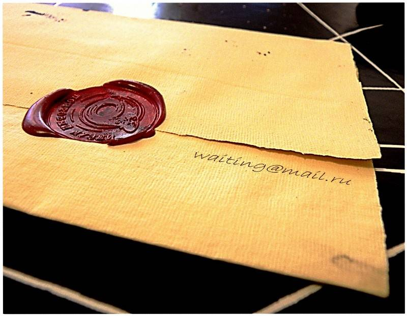 Как правильно писать письмо образец другу - 97