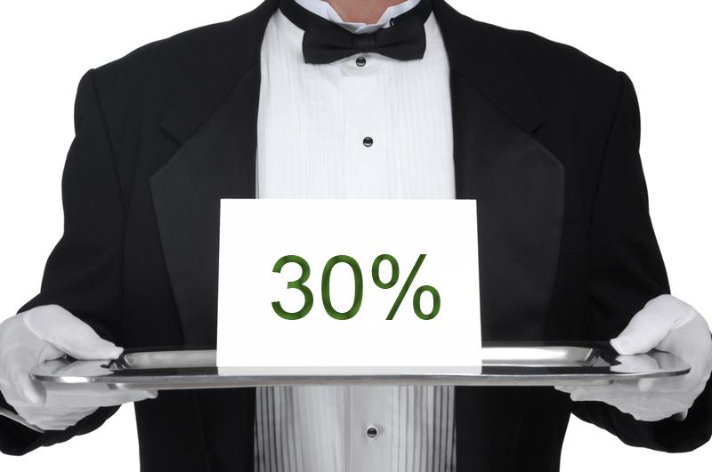 30% скидка на телесейлз