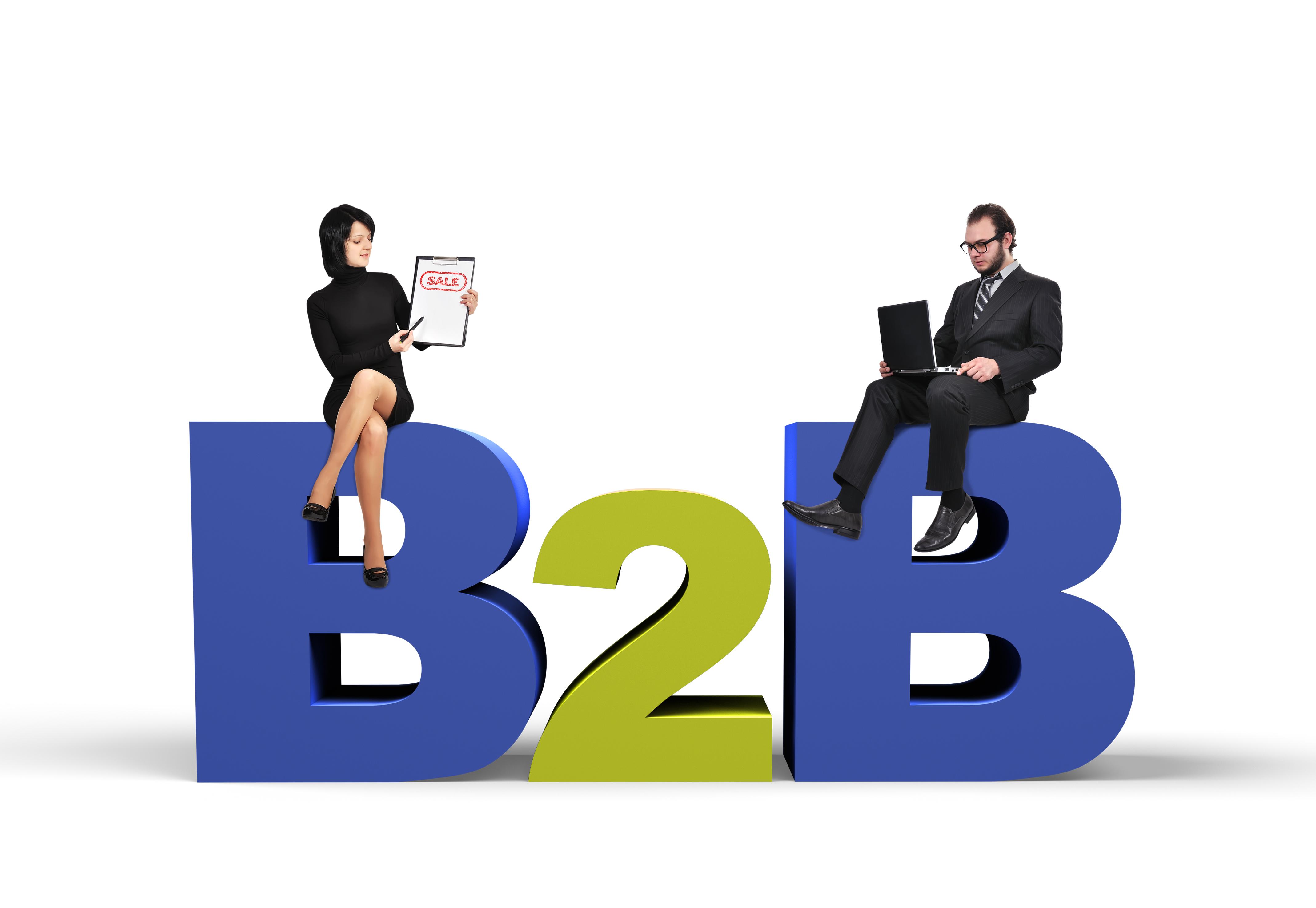 Контроль работы продавцов, как инструмент роста продаж. Сектор B2B.