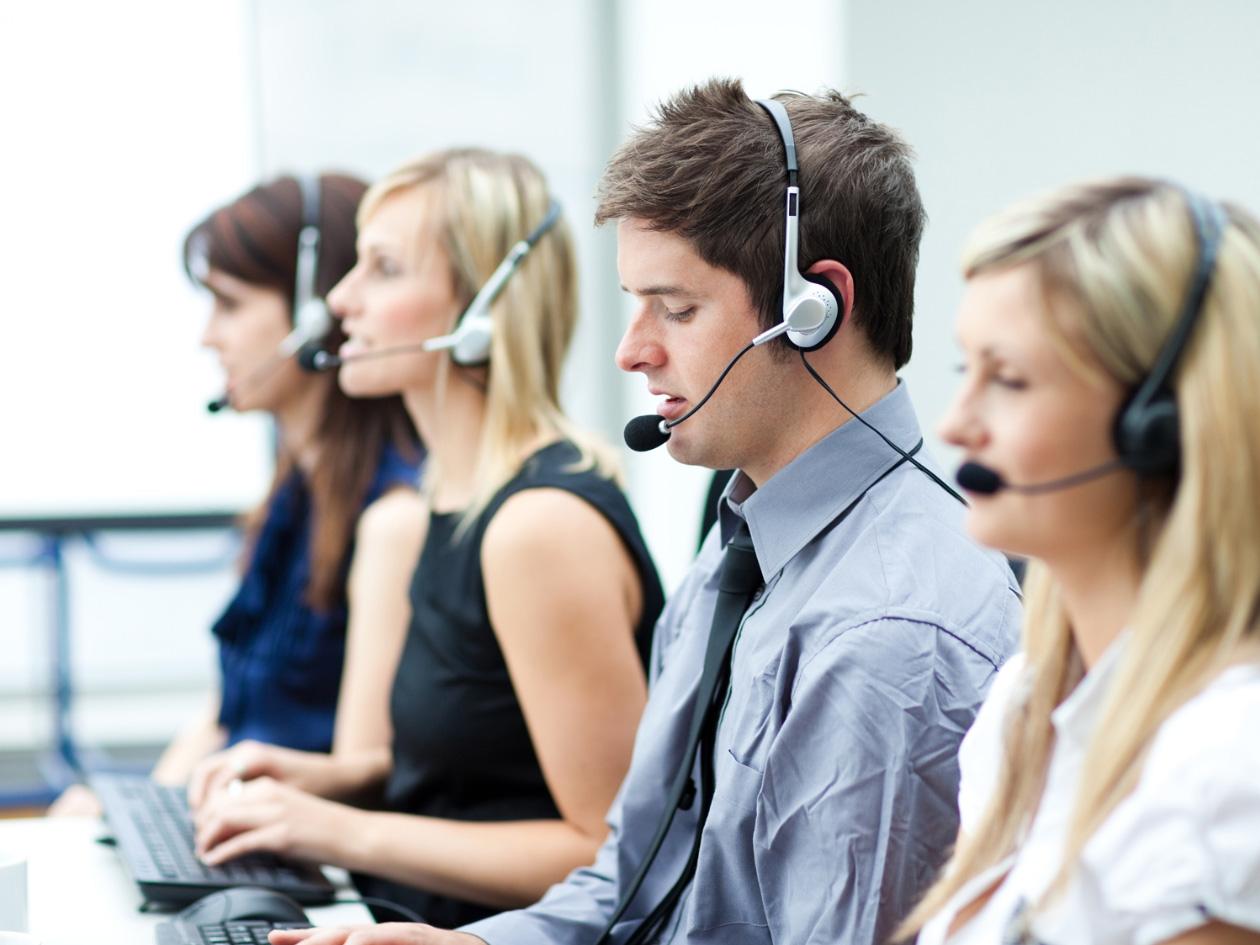 6684 Обзвон клиентов по базе