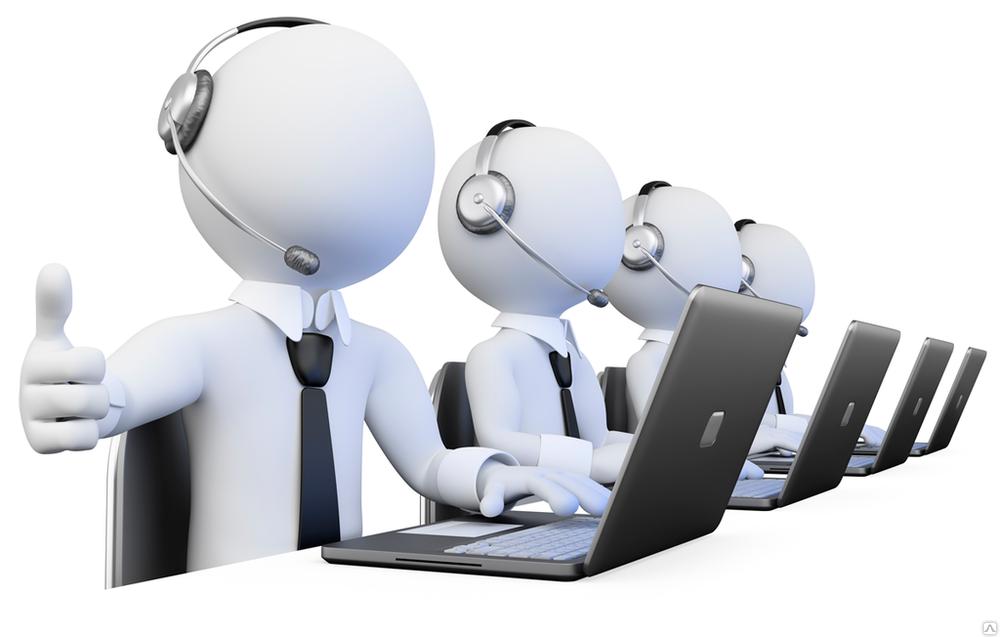 Повторные звонки холодным клиентам