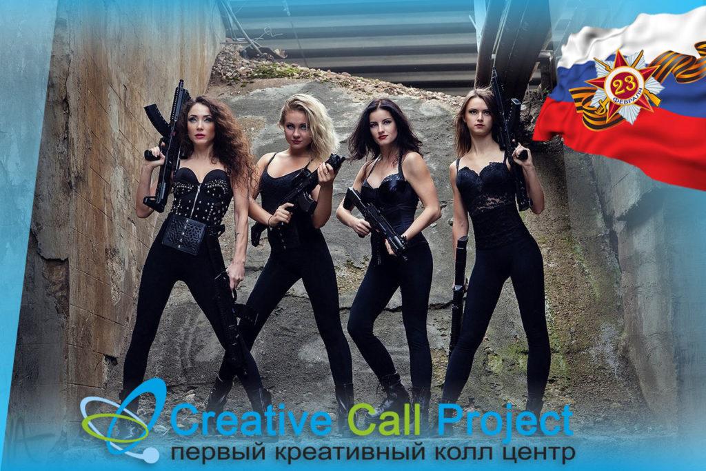 Секретный спецотряд телемаркетинга дарит всем мужчинам взрывные скидки