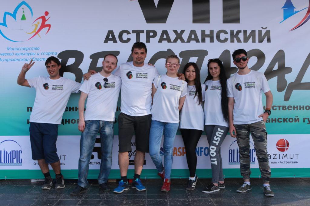 7508 7 мая прошёл велопарад в городе Астрахань, посвящённый Дню Великой Победы!