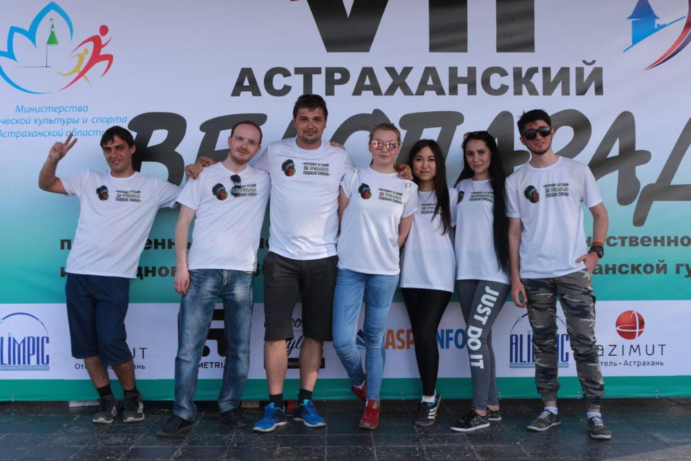 7 мая прошёл велопарад в городе Астрахань, посвящённый Дню Великой Победы!