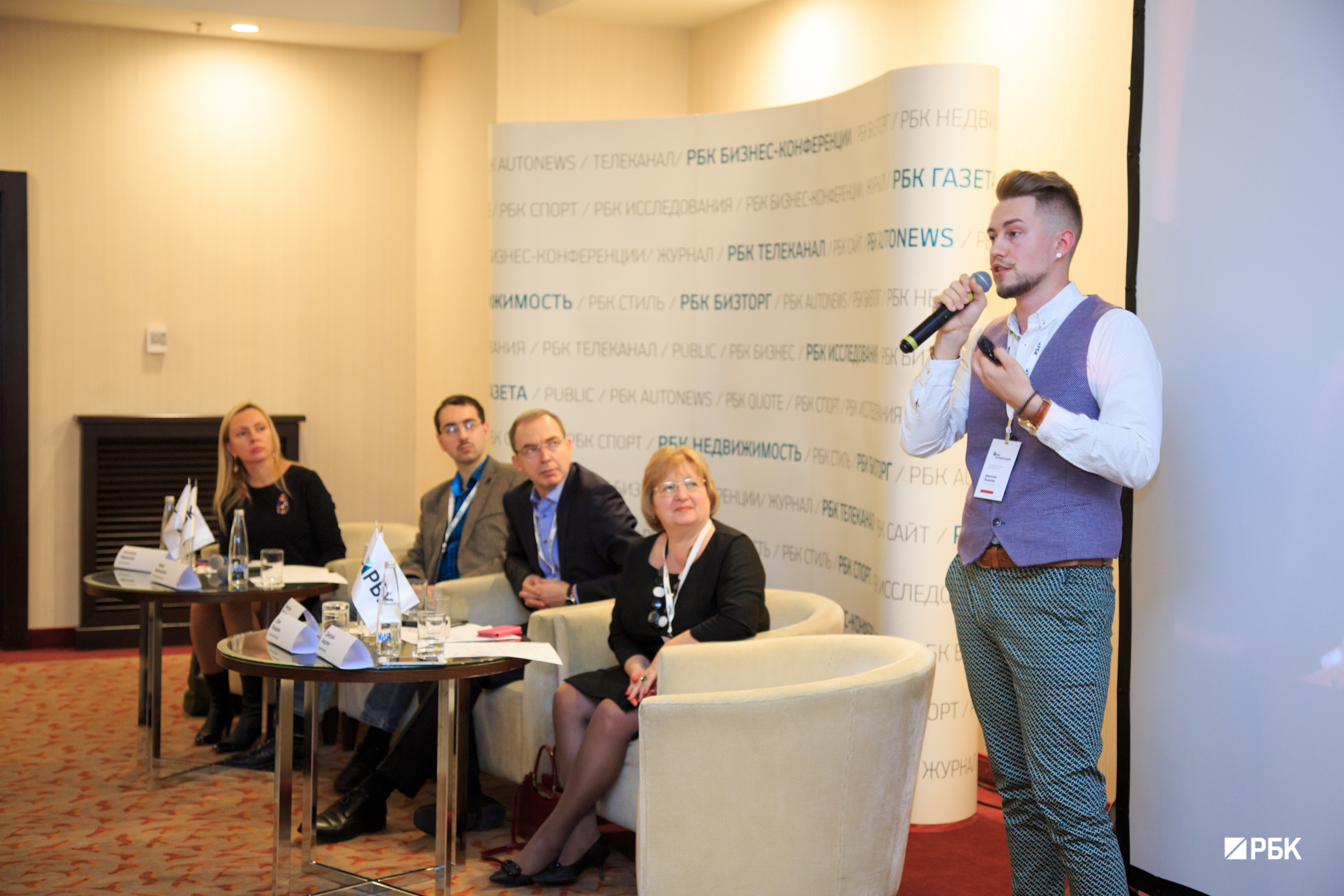 В Москве, прошла конференция РБК «Call-center, как драйвер развития бизнеса»