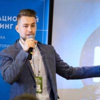 В Санкт- Петербурге стартовал Digital Spring 2018